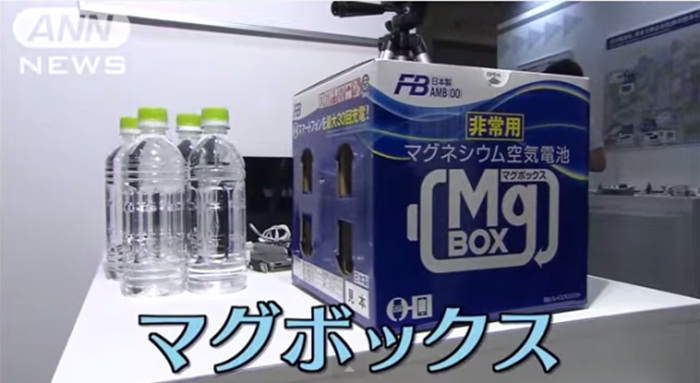 2014-09-14-battery-ii-copy