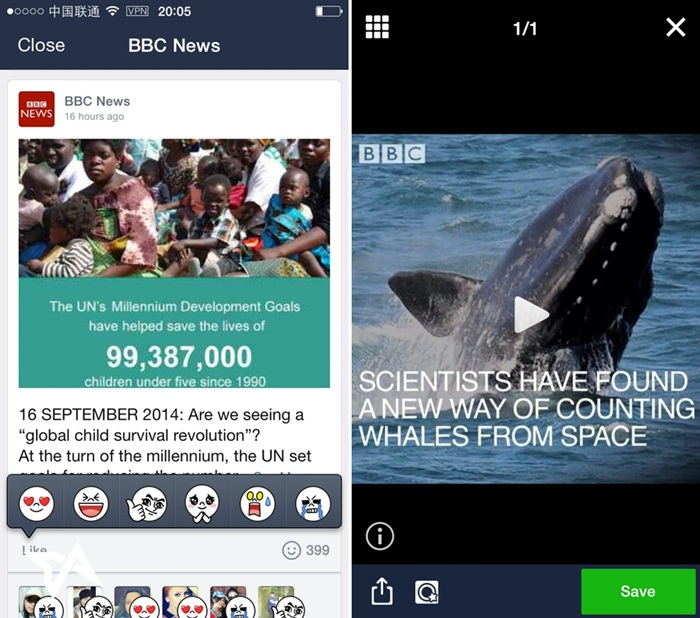 Spread-the-news-BBC-takes-to-popular-messaging-app-Line-01