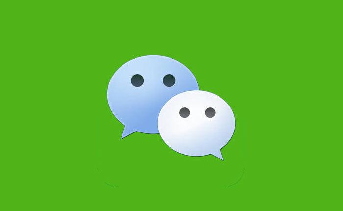 WeChat เติบโตแรงต่อเนื่องแตะสถิติใหม่