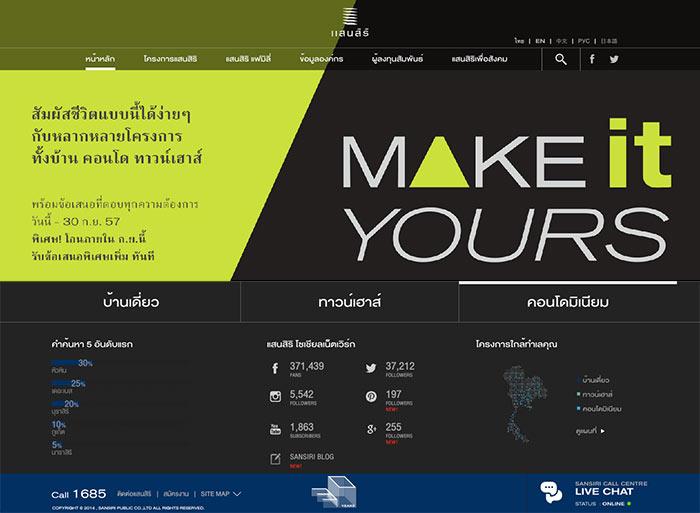 sansiri-website