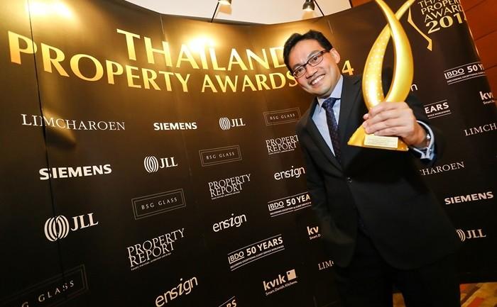 [PR] SOUL รัชดาภิเษก 68 คว้ารางวัลชนะเลิศ Best Housing Development (Bangkok)