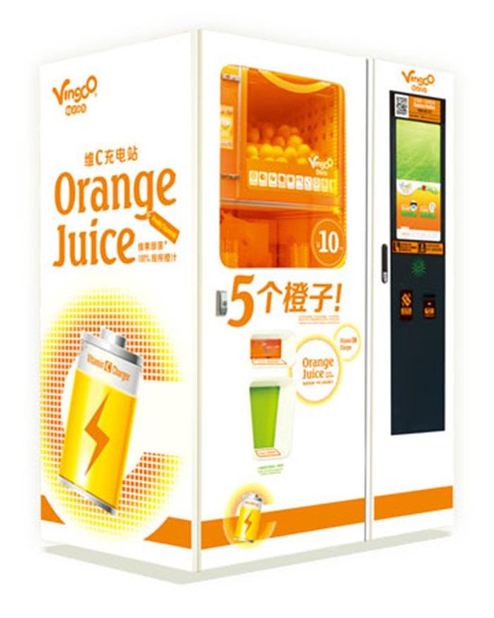 vingoo-vending-machine