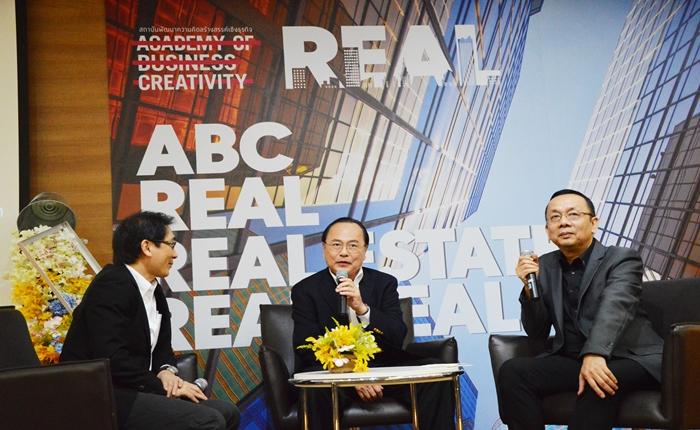 [PR] อนันต์ อัศวโภคิน เปิด ABC : REAL อสังหาริมทรัพย์ SPU