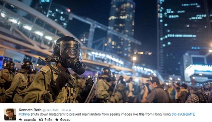 Hongkong protest4