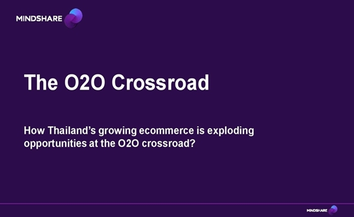 มายด์แชร์ เผยผลวิจัยเชิงลึก O2O Crossroad ชี้ E-Commerce มาแรง แนะธุรกิจใช้ Adaptive Marketing