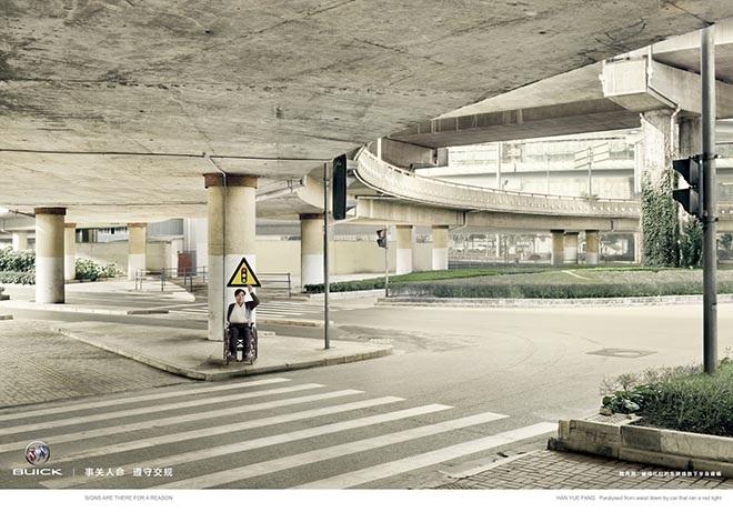 buick-traffic-lights-ahead