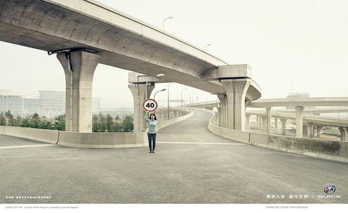 """เรียบง่าย-สะเทือนใจ แคมเปญ """"People Signs"""" โดย GM เซี่ยงไฮ้"""