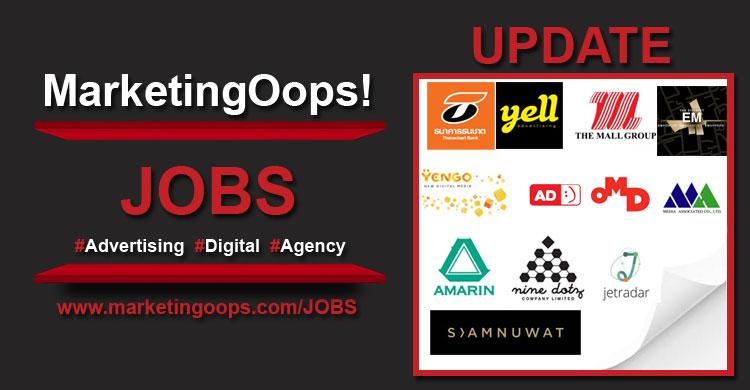 งานล่าสุด จากบริษัทเอเจนซี่โฆษณาชั้นนำ #Advertising #Digital #JOBS 14 Sep -1 Oct 2014