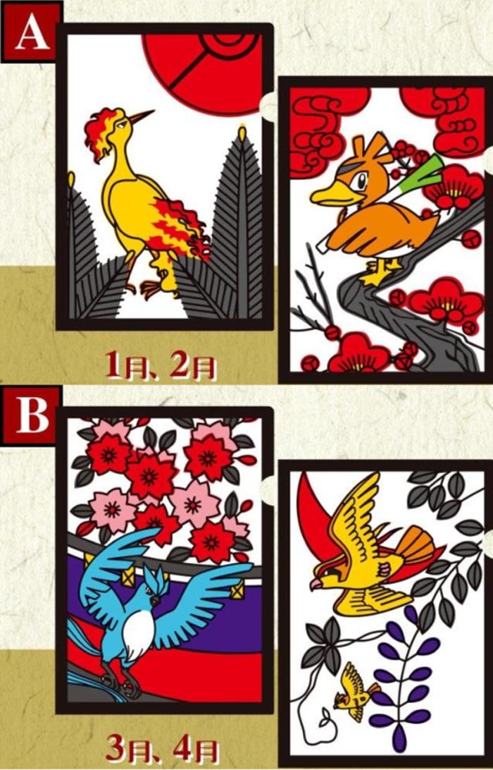 pokemon card3
