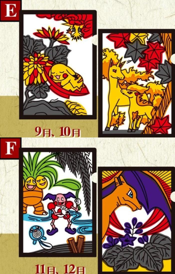 pokemon card6