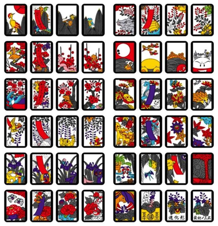 pokemon card7