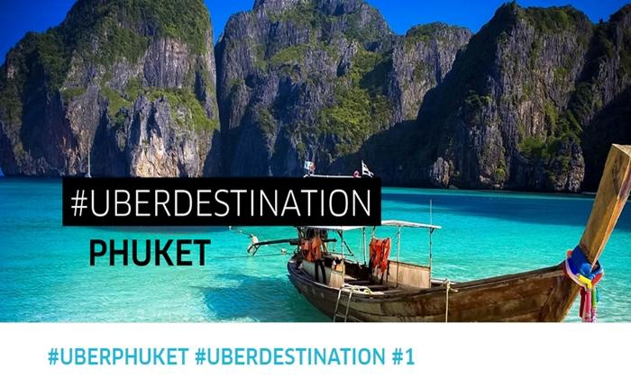 Uber ขยายบริการเพิ่มในไทย ไปภูเก็ต เมืองไข่มุกอันดามัน
