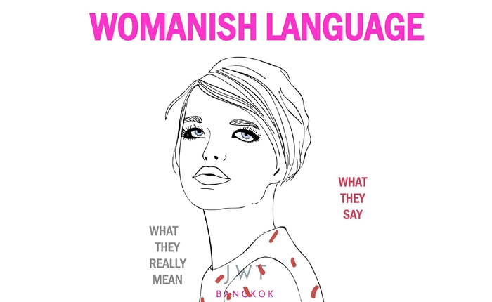 womanish-hilight
