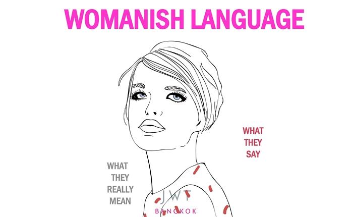 """JWT Bangkok ไขรหัส """"Womanish Language"""" สร้างแบรนด์อย่างไรให้ตอบโจทย์สาวยุคใหม่"""