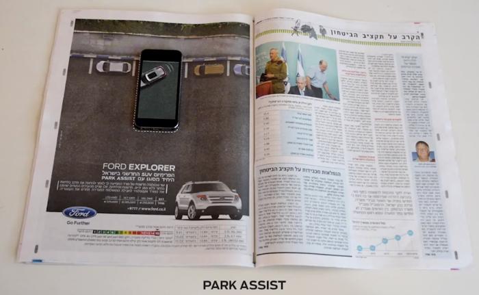 Ford ใช้มือถือคู่กับหนังสือพิมพ์ขายสารพัดฟังก์ชันรถยนต์อย่างเหนือชั้น