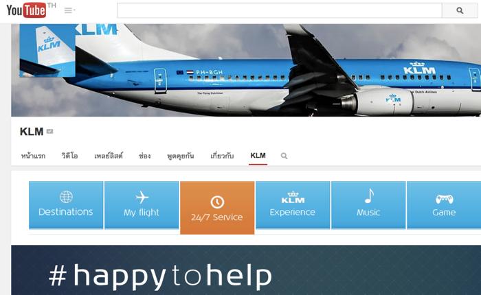 KLM ใช้ทั้ง Social Media + Content Marketing สุดเจ๋ง ช่วยทั้งลูกค้าและว่าที่ลูกค้าขึ้นเครื่องอย่างแฮปปี้ที่สุด