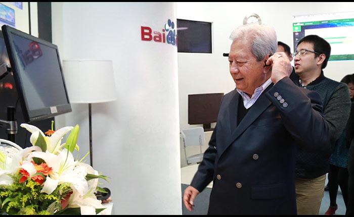 พลเอกสุรยุทธ์ จุลานนท์ เยี่ยมเยือน Baidu ณ กรุงปักกิ่ง