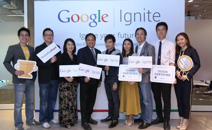 """Google ประเทศไทย เปิดตัว """"Google Ignite"""" ปั้นนักศึกษา สู่การเป็นนักการตลาดดิจิทัล"""