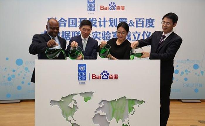 UN_Baidu-hilight