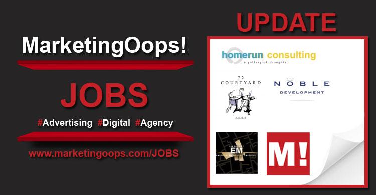 งานล่าสุด จากบริษัทเอเจนซี่โฆษณาชั้นนำ #Advertising #Digital #JOBS 20-31 Oct 2014