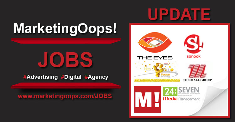 งานล่าสุด จากบริษัทเอเจนซี่โฆษณาชั้นนำ #Advertising #Digital #JOBS 7-14 Nov 2014