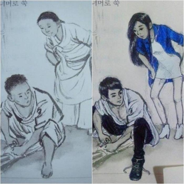 korean9