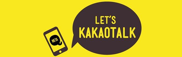 let's kakaotalk