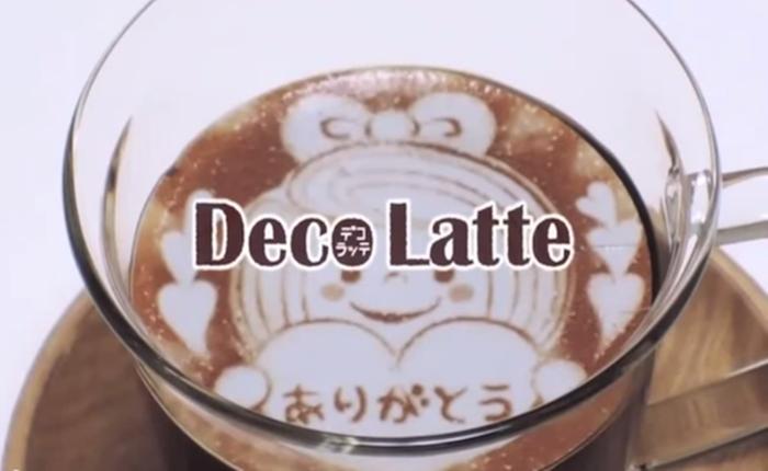 """สร้างสรรค์กาแฟถ้วยโปรดด้วย """"Latte Art"""" เก๋ๆ ทำเองก็ได้ง่ายจัง"""
