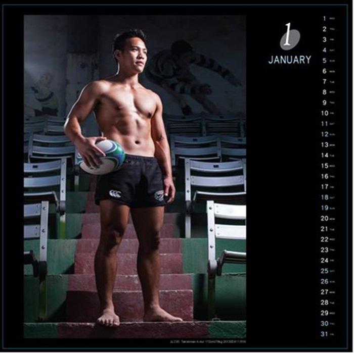taiwan nudity