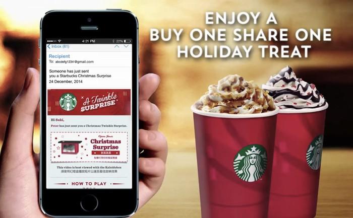 สตาร์บัคส์ฮ่องกงใช้กิมมิกไฮเทคชวนลูกค้าส่งกาแฟแทนความสุขพร้อมการ์ด 3 มิติ