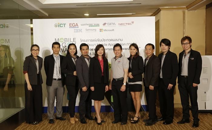 [PR] EGA ปลื้มนักพัฒนาทั่วประเทศแห่ประกวด MEGA 2014