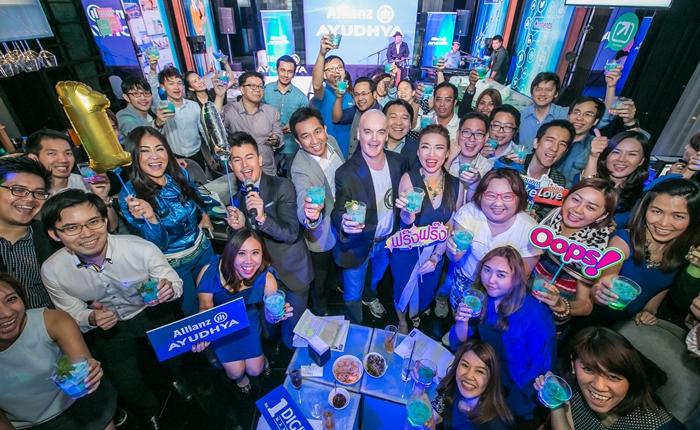 Allianz AYUDHYA ประกาศความสำเร็จ เบอร์ 1 Digital Marketing ด้วยแคมเปญ Social Media