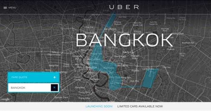 Uber Bangkok ประกาศให้ความร่วมมือกับทางการหลังถูกระบุบริการผิดกฏหมายไทย