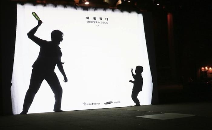 งานต่อต้านความรุนแรงเด็กเกาหลีใต้ สื่อนัยยะ 'การแทรกกลาง' ได้ทั้ง action และ message