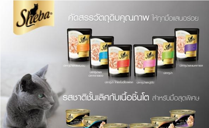 [PR] Sheba มั่นใจเดินหน้ารุกตลาดอาหารแมวพรีเมี่ยมปี 2015