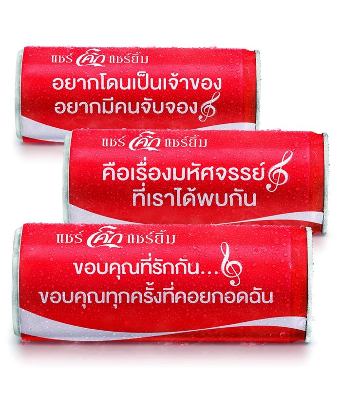 Lightbox 60x84 cm V5