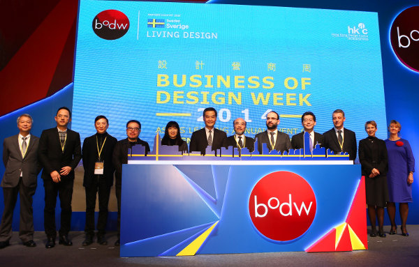 event-bodw-2014-opening