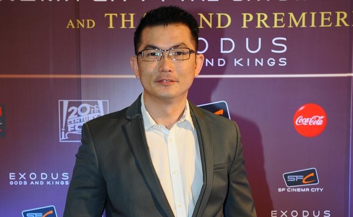 [PR] เอส เอฟ จัดไทยแลนด์พรีเมียร์ ภาพยนตร์สุดอลังการแห่งปี EXODUS: GODS AND KINGS
