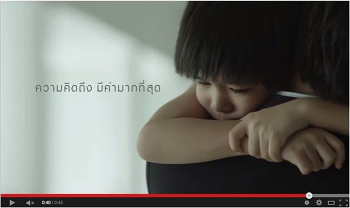 kingpower tvc (1)