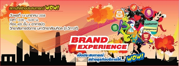 Banner Brand Experience
