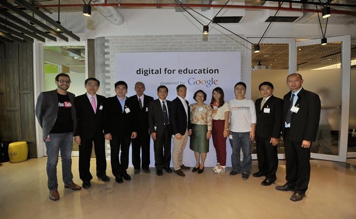 บทบาท Youtube ต่อวงการศึกษาไทย ผลักดันสู่ความเป็น Digital Education ที่สมบูรณ์