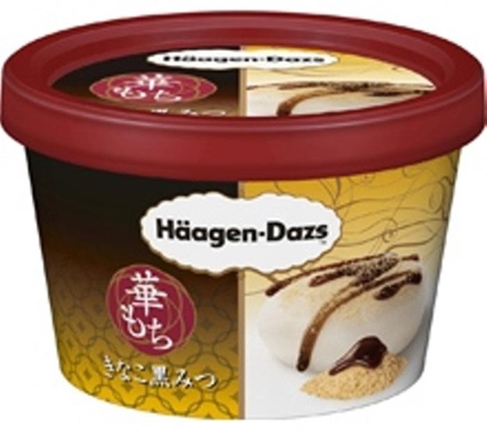 Haagen-Dazs2