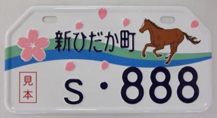 Japanese plate3