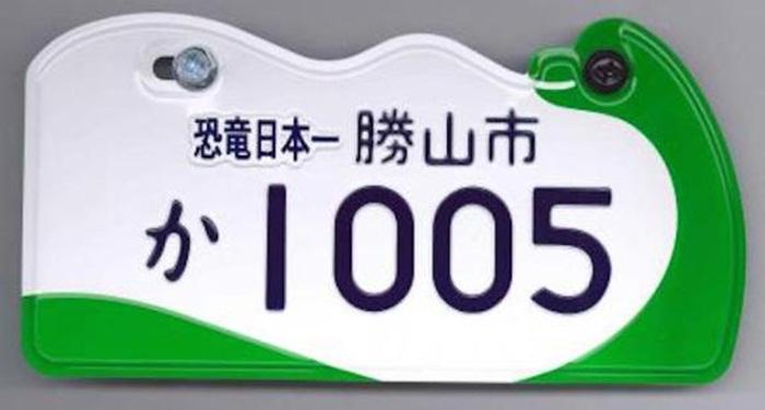 Japanese plate4