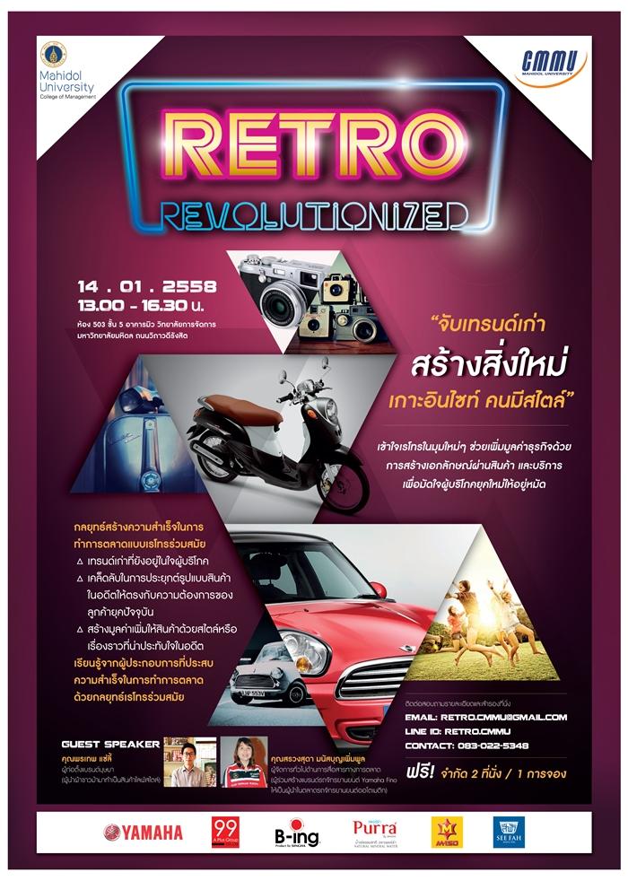 RETRO Poster-700