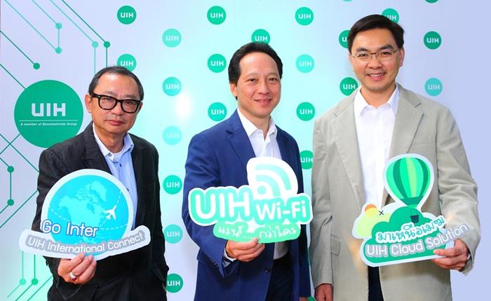 [PR] UIH รุกตลาดบรอดแบนด์ครบวงจรรักษาตำแหน่งผู้นำ สู่เป้าหมาย Digital Economy