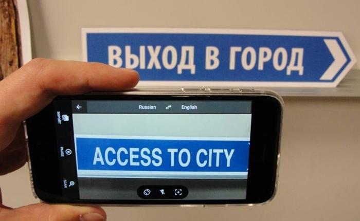 Google Translate อัปเดทใหม่ แปลภาษาจากป้ายข้างทางได้แล้ว