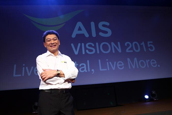 ais-visions-2015-4