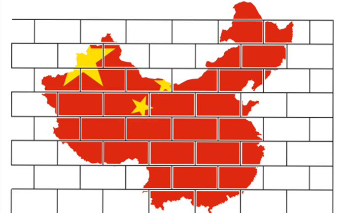 รัฐบาลจีนดับฝัน! สั่งแบนบริการ VPN ที่ช่วยให้ชาวจีนหนีบล็อกบนโลกไซเบอร์