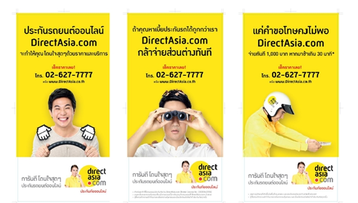 direct asia ooh